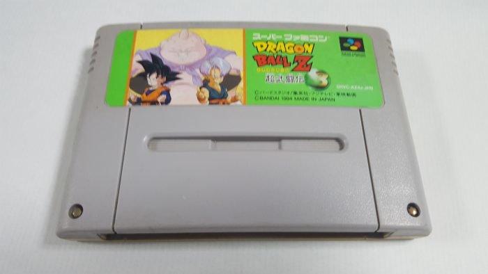 Juego de Dragon Ball Z